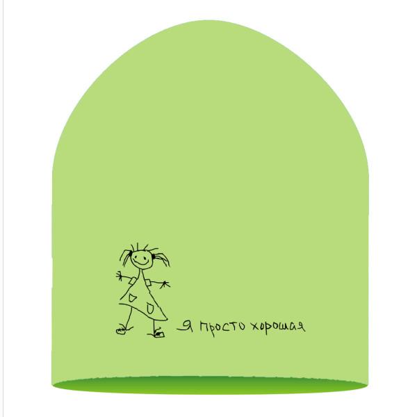 г-20-01 Девочка